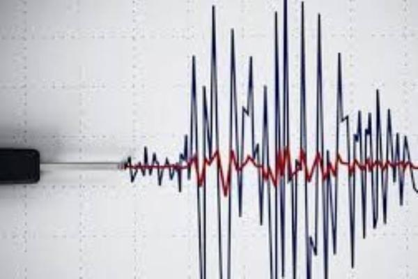 deprem uygulaması